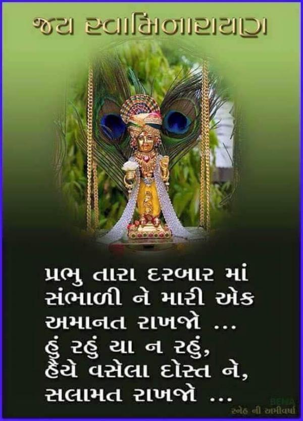 Jay Swaminarayan nani namh - by SHREE GANESH KITCHEN CONCEPT, Ahmedabad