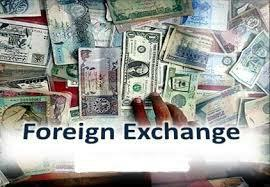 Are you looking for Foreign Exchange Agents Near Lulu Mall in Edappally??Here we are ! Swap Forex Services India Pvt Ltd.For more Information Call Us-8943903993 - by SWAP FOREX, Kochi,Ernakulam