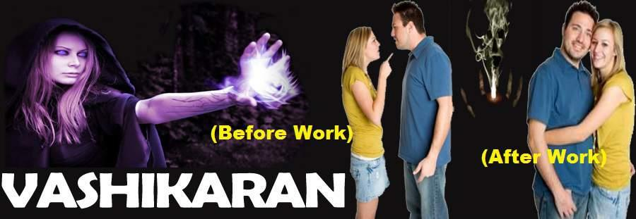 vashikaran specialist in delhi Vashikaran is a very popular term that is gaining immense popularity these days. The practice of vashikaran is spread in each and every corner of the world. However it is be known that this art of attraction f - by Astro sk swami Ji, Amritsar