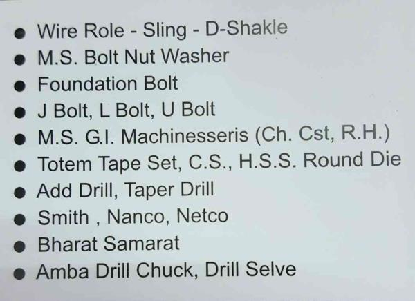 Supplier of #TOTEM TAPE SET# #H.S.S. ROUND DIE# #ADD DRILL# #TAPER DRILL# in ahmedabad - by P.P. Patel & Co., Ahmedabad