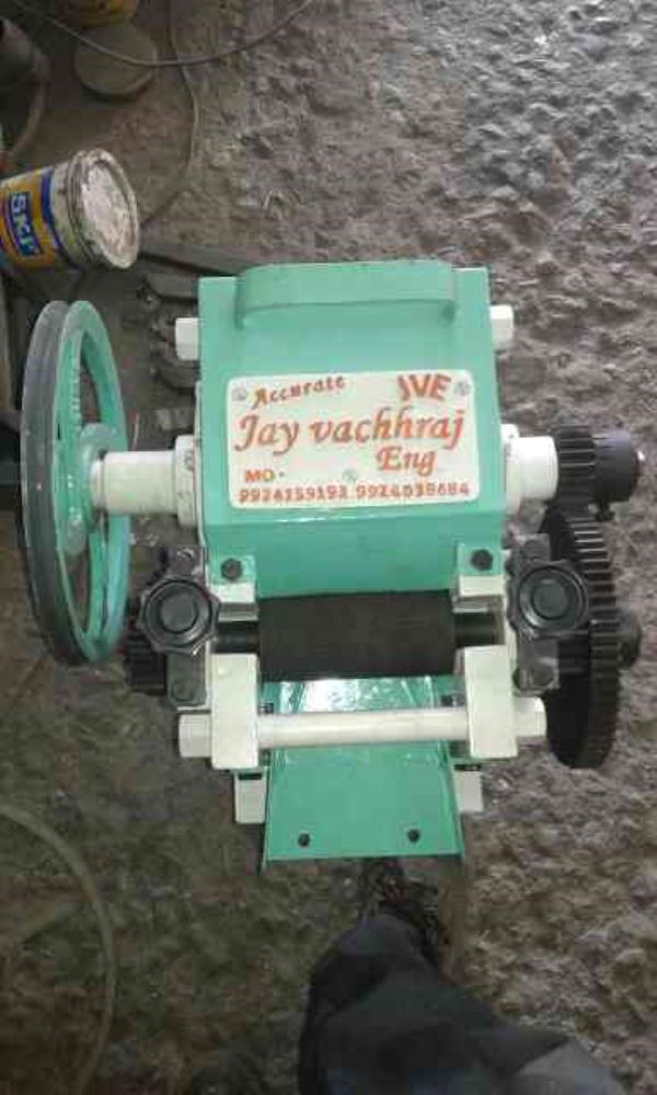 "We are manufacturer of granules cutter machine.  Product size 6"" - by Jay Vachhraj Engineering , Rajkot"