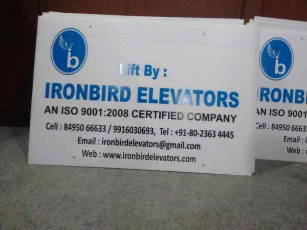 lift manufacturer in Bangalore - by Ironbird Elevator, Bangalore