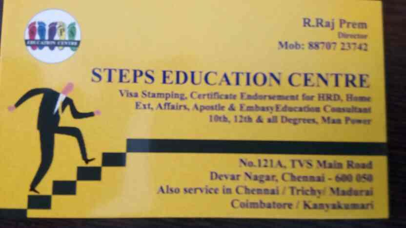Home Ext, Affairs, Apostle& Embasy Education Consultant in Padi, Chennai - by STEPS EDUCATION CENTRE, Chennai