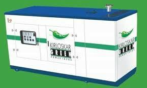 Generator on Hire in Vadodara. - by Hi - Tech Hiring Co., Vadodara
