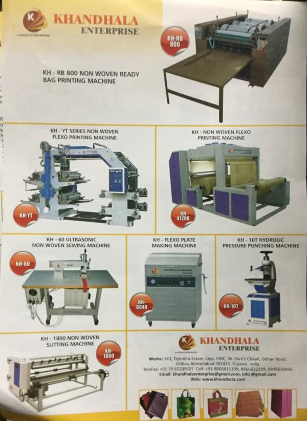 Non woven bag making machine in Ahmedabad   KHANDHALA ENTERPRISE is one stop solution of non woven bag making machines. We have wide and customized range products and provide you best quality products in across India.  Plz contact for Machi - by KHANDHALA ENTERPRISE, Ahmedabad