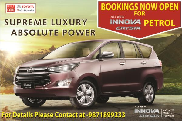 Presenting the all New Innova Crysta,  now in Petrol !!!!  Bookings are open  For details contact Uttam Toyota : 9871899233 - by Uttam Toyota, Authorised Toyota Dealer  - 9810330023, East Delhi
