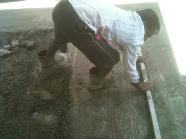 Waterproofing work Bangalore.My city services providing the best masonry waterproofing civil works with professionals since 10 years in jayanagara.koramangala.BTM layout.banashankari.basavanagudi.padmanabhanagara.kanakapura main road.banner - by My City Services, Bangalore