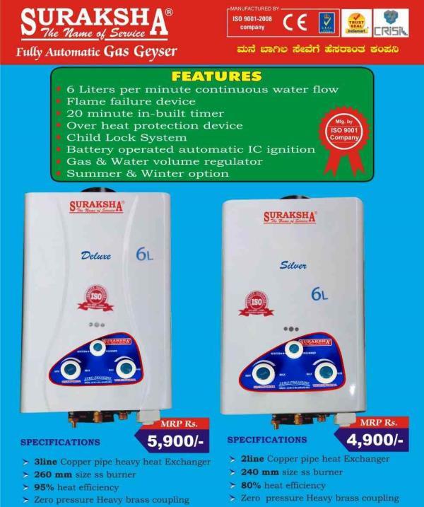 Gas geyser price in bangalore  - by SURAKSHA GAS GEYSERS, Bangalore