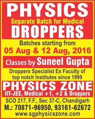 Separate Dropper's Batch for NEET 2017. Teaching by best individual teachers. Five days a week classes. Tests on Every Sunday. Doubt clearance in the class as well as out of class. - by Suneel Gupta's Physic Zone, Chandigarh