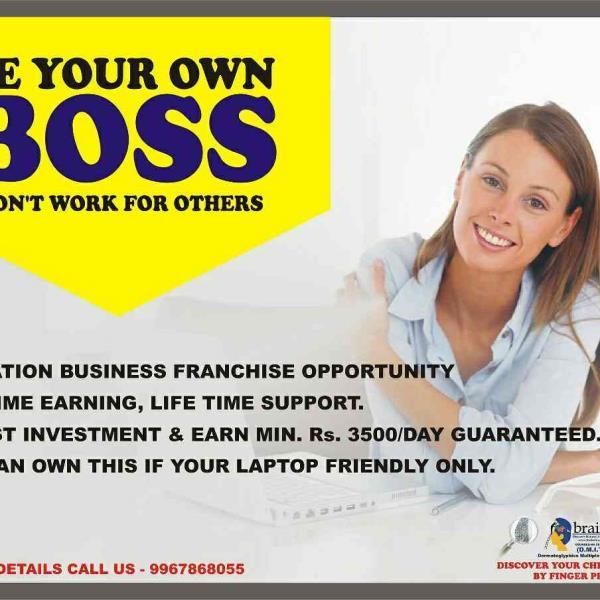 business opportunity Guaranteed profit  - by Braindna Dmit Mumbai, Mumbai