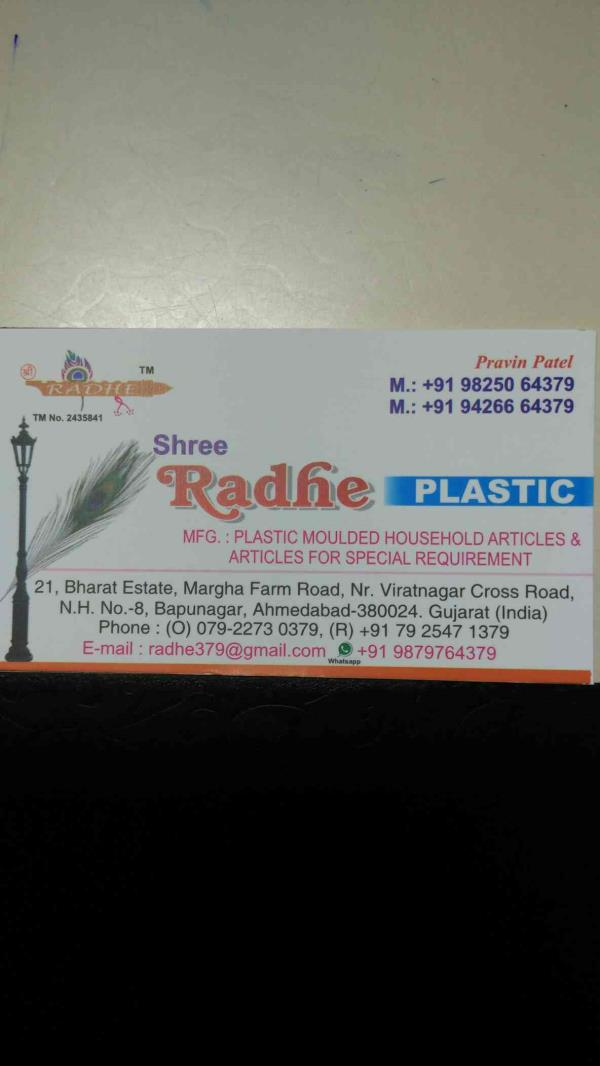 Are you looking for premium quality Plastic Household Articles?   Come to us!!!  We provide best in class Plastic article all over India since 1997 - by Shree Radhe Plastic, Ahmedabad
