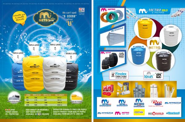 Senthil Plastics is the leading Manufacturers and Suppliers of PVC Plumbing Pipes, PVC & UPVC Fittings, Bathroom Fittings and HDPE Hoses.  We have huge verities of Major Brands Electrical Fittings & Wires. Also we deals into Water Heaters,  - by Senthil Pipes, Salem