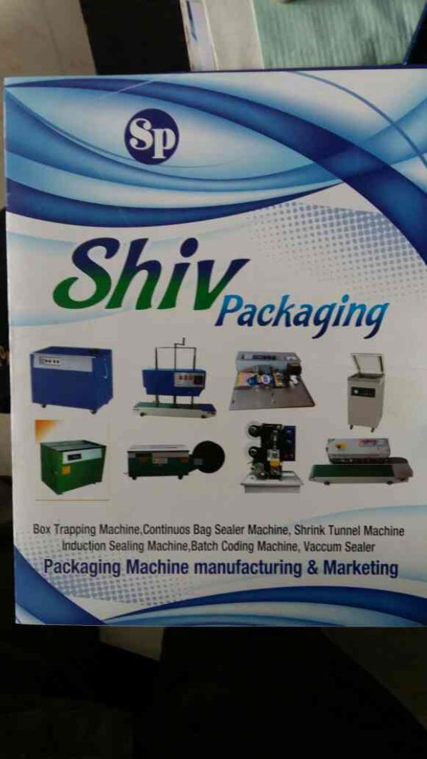 Looking for Packaging Machines   plz contact Mr. Mukesh Patel  +91 9925386830 - by SHIV PACKAGING, Ahmedabad