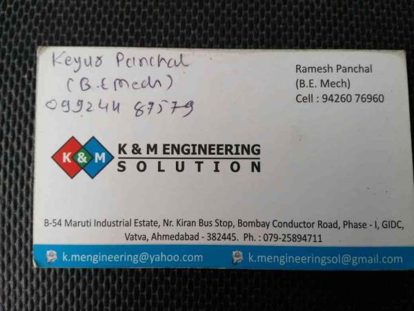 no.1 precision machine components supplier in ahmedabad - by K & M Engineering Solution, Ahmedabad