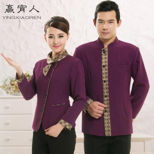 BEST CHEF UNIFORMS MANUFACTURERS IN CHENNAI,   We are the Leading Chef uniforms Manufacturers in chennai. We Manufacturing All types of Chef Uniforms in Very Best Manner. For Extr Detail http://www.starindus.com/ - by STAR INDUSTRIES, Chennai