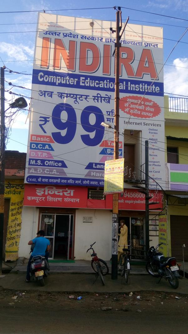 now learn computer course starts @ 99 /- month only. - by INDIRA COMPUTER EDUCATIONAL INSTITUTE, Bareilly