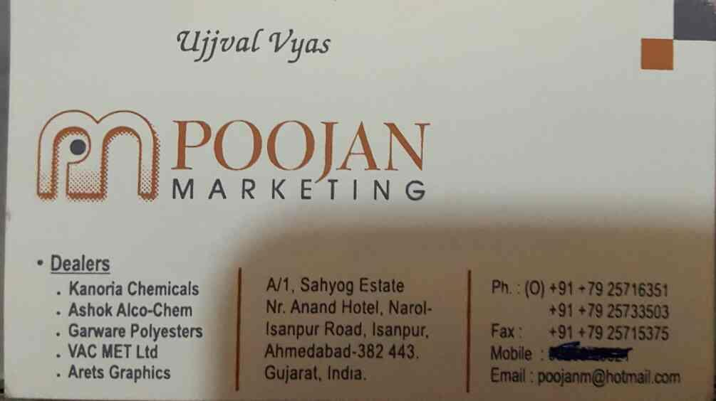 Reach us to our Office Address for better discussion, best value purchase and information regarding our product.  We have a team of intelligent & Hard working personnel at our Ahmedabad office.  Call on +91-7925716351 - by Poojan Marketing, Ahmedabad