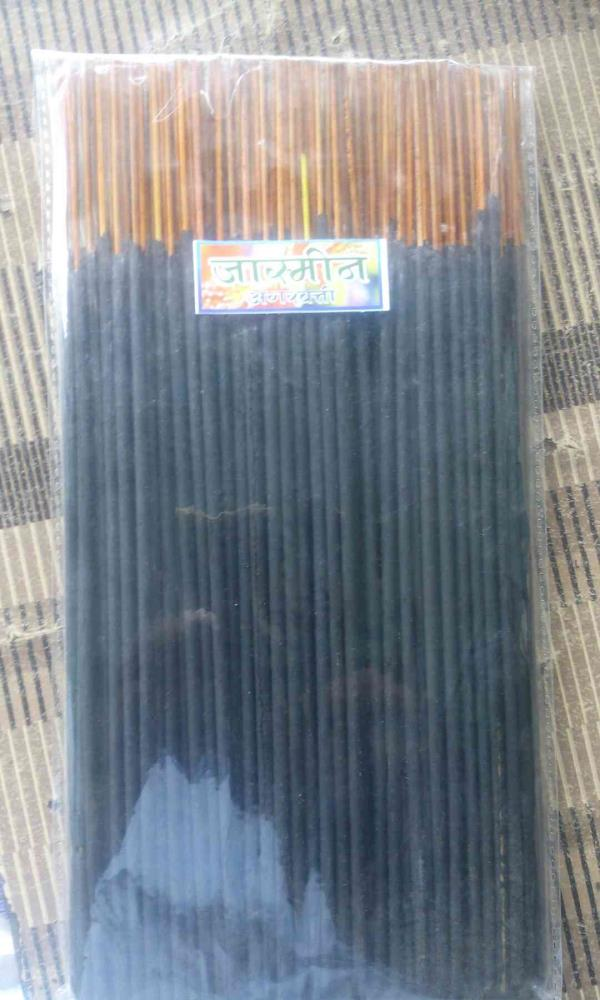 punky sales is the manufacturing of black scented agarbatti in Ahmedabad, in Gujarat, in India. - by Pinky sales Ahmedabad, Ahmedabad