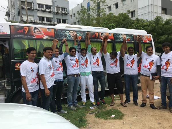Blood donation camp by L7 Telugu movie crew at SRI VENKATESHWARA Perumal engineering and management college at Puttur  - by L7 Telugu Movie, Hyderabad