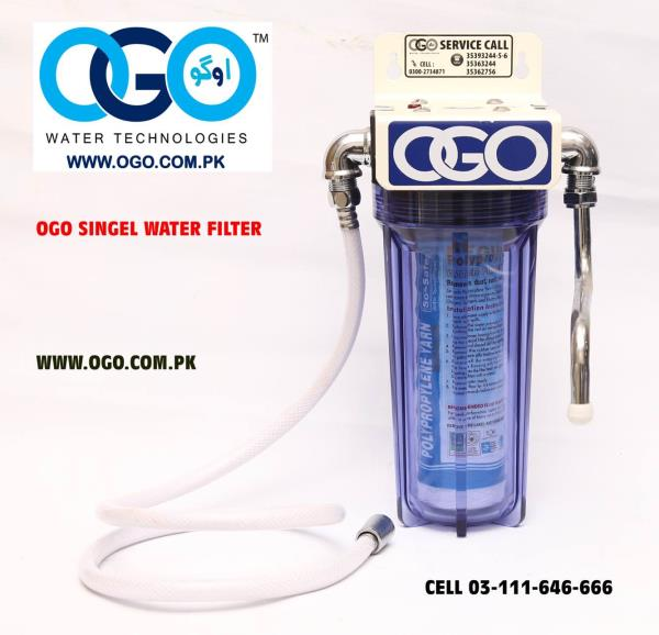 Ogo water purifier - by Ogo Water Filter, Karachi District