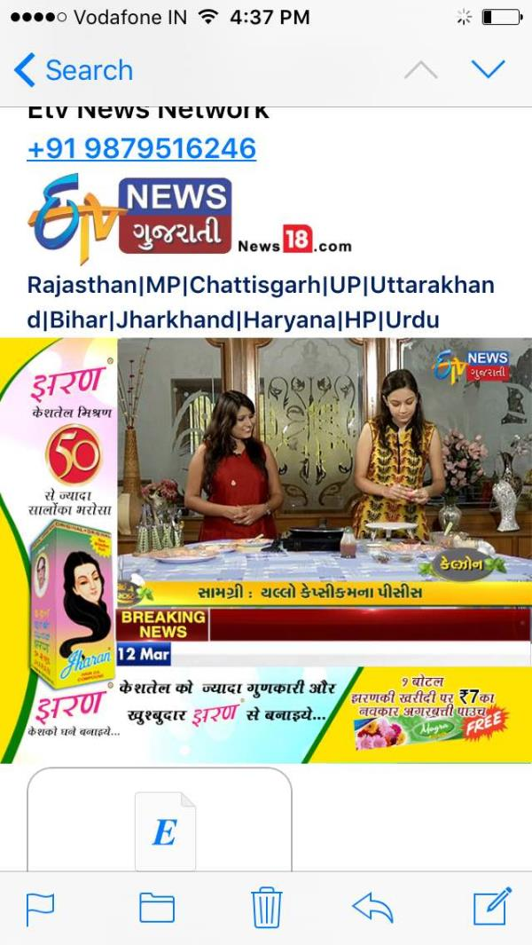"""Jharan"" hair oil compound TV commercial on ETV Uttarpradesh-Uttarakhand & on ETV BIHAR-JHARKHAND - by P M Rathod & Co, Ahmedabad"