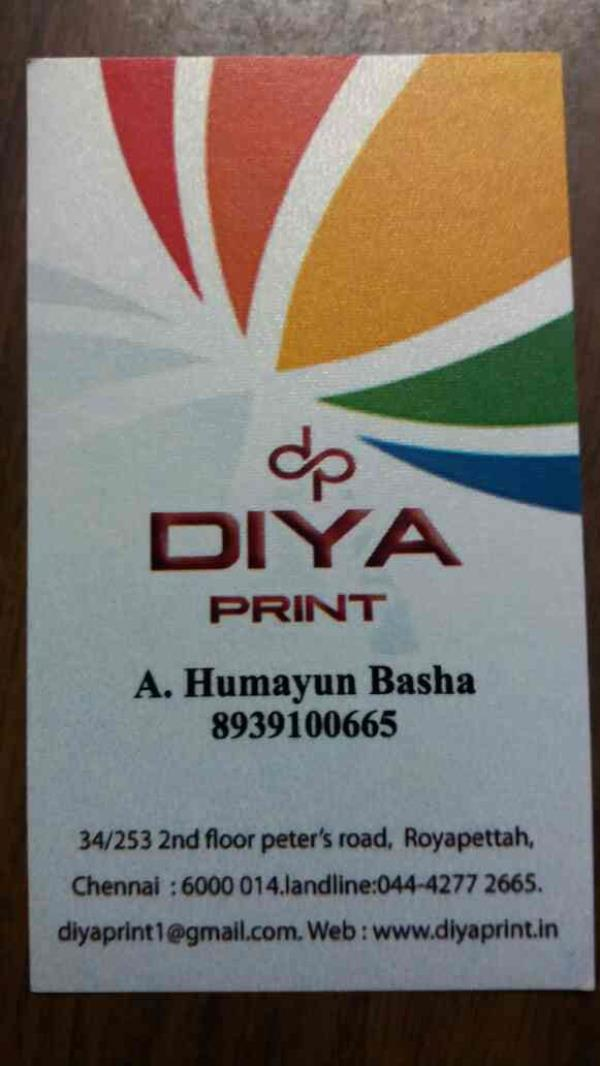 BEST PRINTING SERVICES IN CHENNAI.