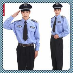 Karm & Care Services We give Brave Intelligent and Active Security staff services in Khar ghar.  - by Karm&carehelpservices, Mumbai