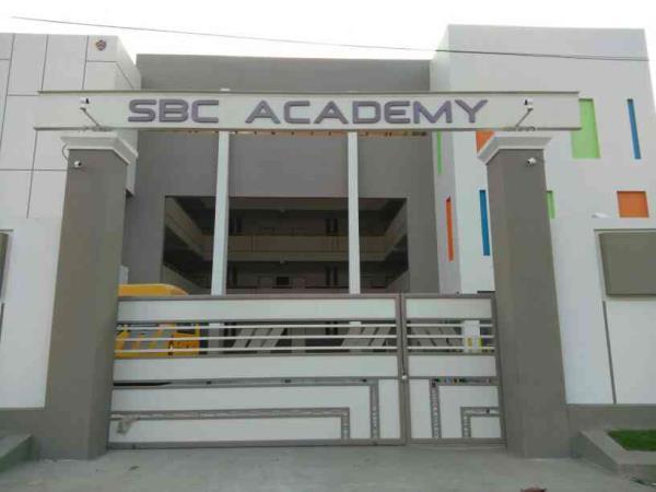 SBC academy Protected with majura m-tech Hikvision cctv camera Dindigul  - by MAJURA M-TECH, Dindigul