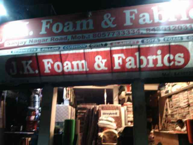 we are Bareilly Largest Fabric and Foam Suppliers .  For Best Foam and Furnishings material in reasonable Cost.