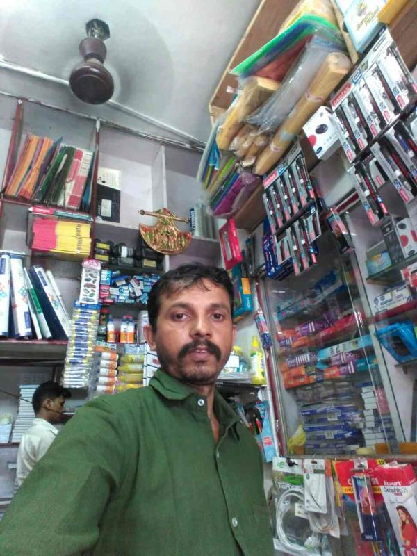 my.shops. in.near.Indra.bhawan - by Pooja Stationery, Patna