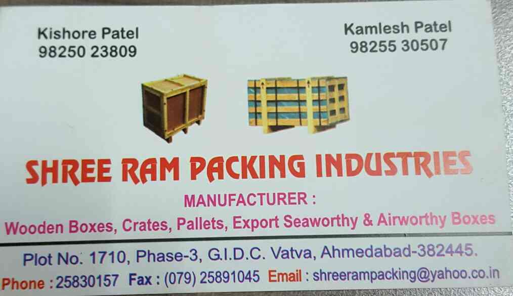 Are you Looking for Wooden Boxes??  Come to us!  only at Shree Ram Packing Industries Ahmedabad  We manufacture and provide best quality Wooden Boxes at Bes Price   Call now 9825023809