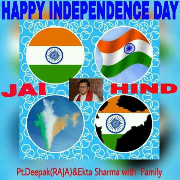 HAPPY INDEPENDENCE DAY TO ALL - by Bhagwat Katha Narrater in Hindi, Hyderabad