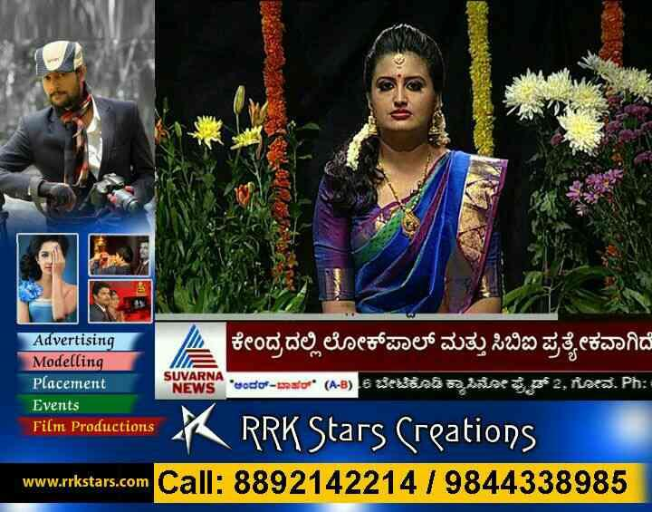 RRK RaviRamkumar actor model Director is a founder and director of RRK STARS CREATIONS An advertising agency in Bangalore he is one of the leading ad film maker in India We do video ads for your business and services and publish them in any TV channels across the world contact our business manager Swati 8892142214 or visit our website www.rrkstarscreations.in