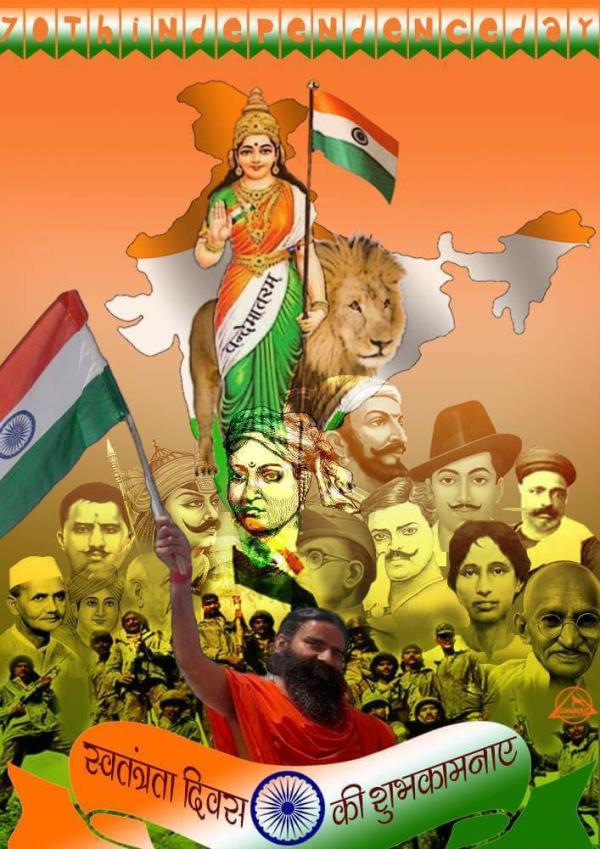 Happy Independence Day To Barelians  - by Raj Collection (एक वैवाहिक कलेक्शन ), Bareilly
