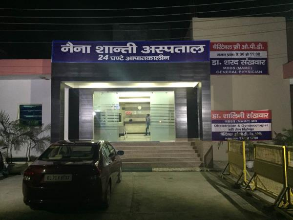 Naina shanti hospital is open 24 hrs we have fully functional fully equipped pathology lab .we are doing dengue tests and platelets count in addition to all serology. - by Naina  shanti Hospital@9650956666, Ghaziabad