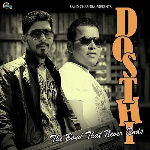 """Guys our debut hindi music album """"DOSTHI"""" out in all known music apps. Now you can listen to our songs in the below links... Do listen to them like it share it and also you can download them. Saavn: http://www.saavn.com/s/album/hindi/DOSTHI - by BAND Charitra, Mangalore"""