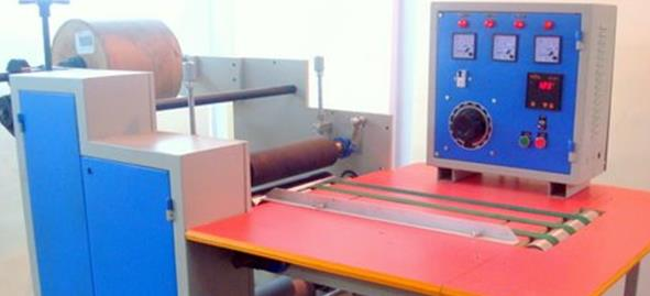 W are the Leading Manufacture of Induction Wad Making Machines:in Bhandup, Mumbai, Thane, Maharastra   This machine is to laminate Aluminum and Board(or EPE Sheets ) with wax for the Manufacturing of Induction wad sheets which can be later - by JSA Enterprises, Mumbai Suburban