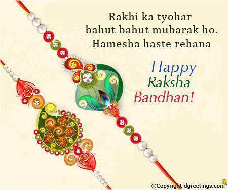 Happy Raksha bandhan  - by Dr Kansal's Dentistree, Karnal