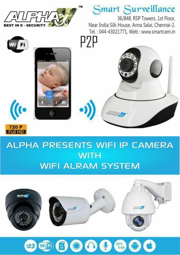 IP wireless Camera - by MAJURA M-TECH, Dindigul