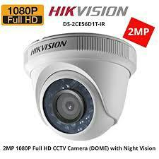 HikVision 2MEGA PIXELS CAMERAS HAVE IN OFFER PRICE. ANY WANTED CALL ME 7373787961 - by MAJURA M-TECH, Dindigul