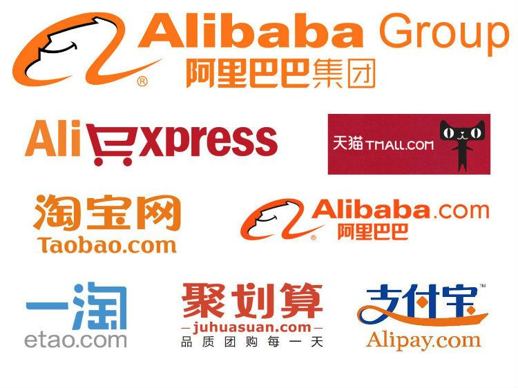 Alibaba Group Holding Limited is a Chinese e-commerce company that provides consumer-to-consumer, business-to-consumer and business-to-business sales. - by Alibaba.Com 9840804525, Chennai