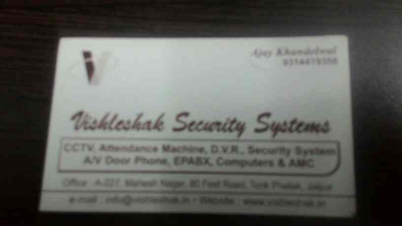 CCTV , Attendance Machine and Security Systems dealer in Jaipur