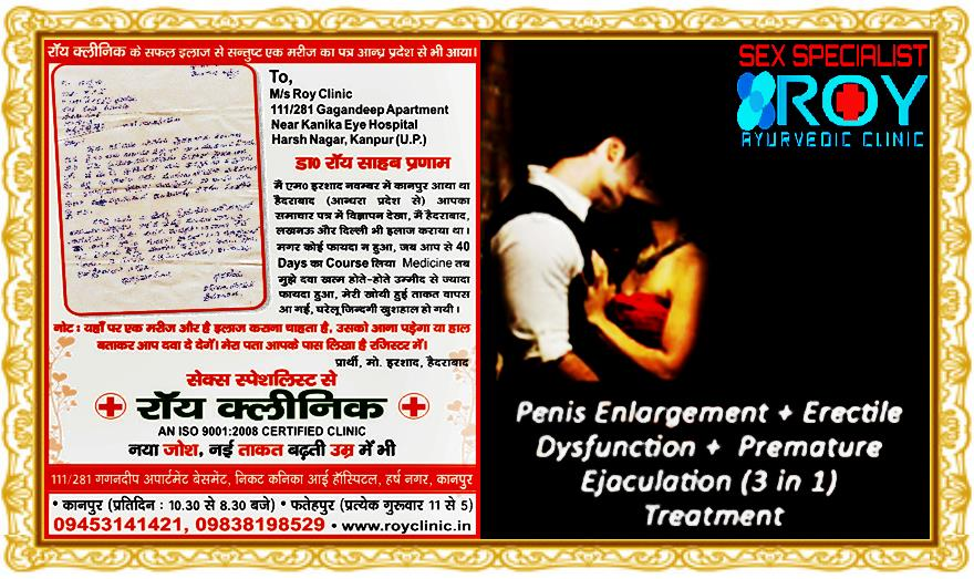 # Update 1 ⍟ ★✯©➳   best sexspecialist clinic in Kanpur | top sexspecialist clinic in Kanpur | sexspecialist clinics Kanpur,  | pregnancy problem clinic in Kanpur | sexual disease clinic Kanpur | Treatment by best sexologist in Kanpur  | an - by Sexologist Dr Kanpur +91 9838198529, Kanpur