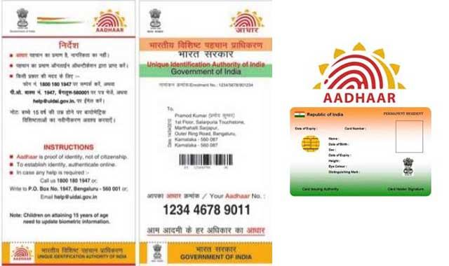 CHECK AADHAR STATUS https://resident.uidai.net.in/check-aadhaar-status  - by jansewakendra, North West Delhi