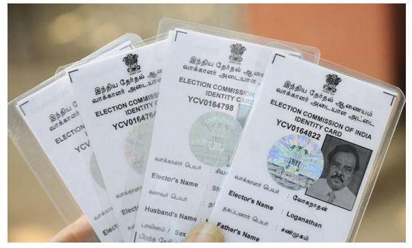 CHECK VOTER APPLICATION STATUS  http://ceodelhi.gov.in/OnlineErms/CheckApplicationStatus.aspx - by jansewakendra, North West Delhi