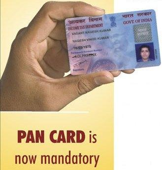 CHECK PAN CARD STATUS https://tin.tin.nsdl.com/pantan/StatusTrack.html - by jansewakendra, North West Delhi
