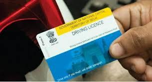 CHECK DRIVING LICENCE DELIVERY ENQUIRY https://dlpay.dimts.in/app/frm_searchbarcode.aspx - by jansewakendra, North West Delhi