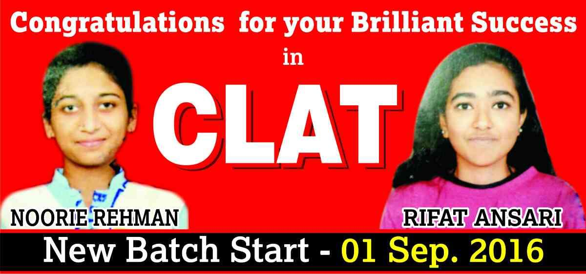 CLAT-2017 : new batch start 01 sep. limited seat. - by ESCORT CAREER ACADEMY, Bareilly