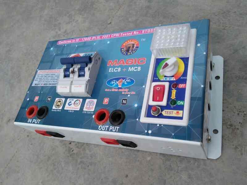 MAGIC POWER PRODUCTS ELCB+MCB IN RAIN OR MO9426986137 - by Magic Power Products, Rajkot