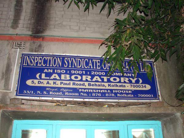 INSPECTION SYNDICATE OF INDIA PVT. LTD.- One stop solution point for inspection/testing/consultancy services related to jute & polymer related packaging products, now working globally.  Contact - 9830069173/9830026558/40054821 - by Inspection syndicate of India, Purba Medinipur